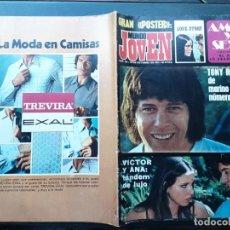 Revistas de música: REVISTA MUNDO JOVEN NÚMERO 159 OCTUBRE 1971, TONY RONALD, VÍCTOR Y ANA BELÉN, CAMILO SESTO. Lote 212286053