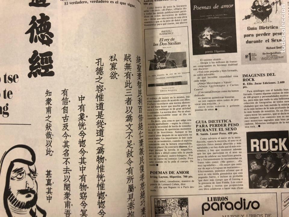 Revistas de música: CHIVATO N° 44 (1983) REVISTA Y GUÍA DEL OCIO DE BILBAO; LOLE Y MANUEL, ALMODÓVAR Y MCNAMARA,.. - Foto 3 - 212375700