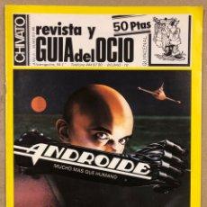Revistas de música: CHIVATO N° 44 (1983) REVISTA Y GUÍA DEL OCIO DE BILBAO; LOLE Y MANUEL, ALMODÓVAR Y MCNAMARA,... Lote 212375700