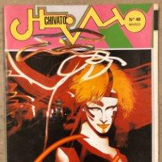 Revistas de música: CHIVATO N° 48 (1984) REVISTA Y GUÍA DEL OCIO DE BILBAO;?ESKORBUTO, LA POLLA RECORDS,. Lote 212376156