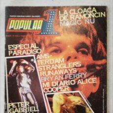 Revistas de música: POPULAR 1 FEBRERO 1978 NÚMERO 56 INCLUYE PÓSTER BLONDIE - RUNAWAYS STRANGLERS PUNK. Lote 214421062
