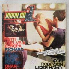 Revistas de música: POPULAR 1 MARZO 1978 NÚMERO 57 NO INCLUYE PÓSTER. Lote 214422597