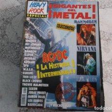 Revistas de música: HEAVY ROCK ESPECIAL Nº 29, GRAN POSTER AC/DC Y IRON MAIDEN,NIRVANA, LED ZEPPELIN, JOE SATRIANI,. Lote 221092016