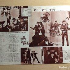 Revistas de música: BEATLES - JAPANESE CLIPPING. Lote 222185168
