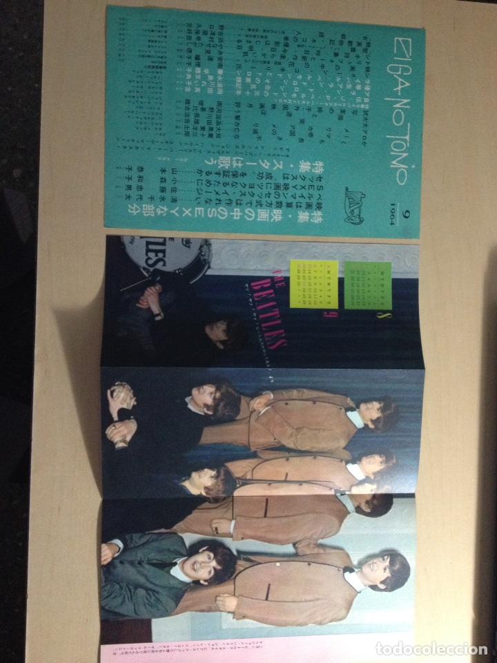 Revistas de música: BEATLES - Japanese clipping - Foto 4 - 222184683