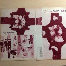 Revistas de música: BEATLES - JAPANESE CLIPPING. Lote 222186045
