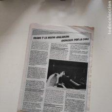 Revistas de música: NT 3 HOJAS 5 PAGINAS MUSICAL EXPRES 1978 TRIANA Y LA NUEVA AVALANCHA ANDALUZA POR LA CARA. Lote 222237252