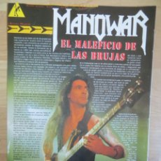 Revistas de música: MANOWAR: CLIPPING. Lote 222356735