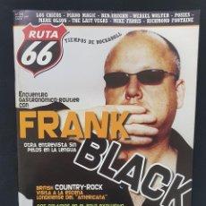 Revistas de música: RUTA 66 Nº 242 THE POGUES,FRANK BLACK,LOS CHICOS,BRITISH COUNTRY-ROCK,WARREN ZEVON,NACHA POP 2007. Lote 224215010