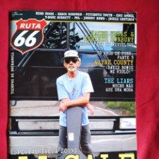 Revistas de música: BUNBURY & VEGAS / REVISTA CON REPORTAJE DEL TIEMPO DE LAS CEREZAS /HÉROES DEL SILENCIO/NACHO VEGAS. Lote 224253955