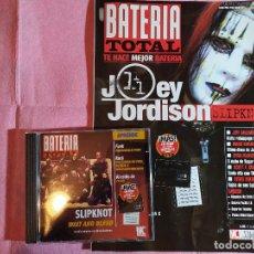 Riviste di musica: MAGAZINE + CD BATERIA TOTAL Nº 29 - JOEY JORDISON - JEFF BALLARD - STAN FRAZIER - MARC MIRALTA. Lote 230732630