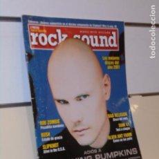 Riviste di musica: REVISTA ROCK SOUND Nº 47 SMASHING PUMPKINS. Lote 231661740