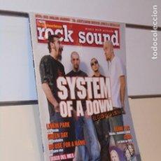 Riviste di musica: REVISTA ROCK SOUND Nº 45 SYSTEM OF A DOWN. Lote 231661850