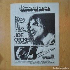 Revistas de música: DISCO EXPRES - LA NUEVA EPOCA DE UN VIEJO LLAMADO JOE COCKER - REVISTA. Lote 233287625