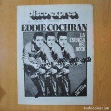 Revistas de música: DISCO EXPRES - EDDIE COCHRAN LA ESENCIA DEL ROCK - REVISTA. Lote 233287770