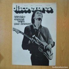 Revistas de música: DISCO EXPRES - TELEVISION / ESPECIAL VIAJES / PAUL DESMOND - REVISTA. Lote 233287790