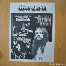 Revistas de música: DISCO EXPRES - PATTI SMITH / LEON RUSSELL / MERCEDES SOSA - REVISTA. Lote 233287825