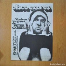 Revistas de música: DISCO EXPRES - VUELVEN LOS GENES DE PETER GABRIEL - REVISTA. Lote 233287910