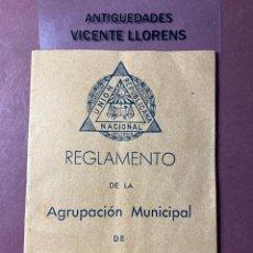 Revistas de música: UNIÓN REPUBLICANA NACIONAL. REGLAMENTO DE LA AGRUPACIÓN MUNICIPAL. AÑO 1936.. Lote 234889670