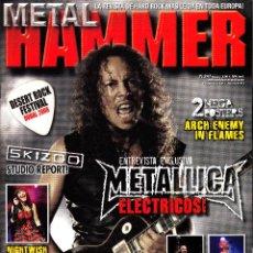 Revistas de música: REVISTA METAL HAMMER NUMERO 247 METALLICA. Lote 243607315