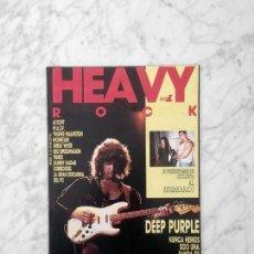 Revistas de música: HEAVY ROCK - Nº 25 - 1985 - DEEP PURPLE, TIGRES, WASP, ACCEPT, GREAT WHITE, OBUS, IRON MAIDEN. Lote 79025129