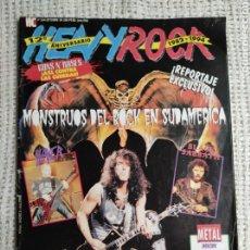 Revistas de música: HEAVY ROCK Nº 134 OCTUBRE 1994 - FALTAN POSTER DESPLEGABLES. Lote 251569540