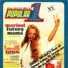 Revistas de música: REVISTA POPULAR 1 NUMERO 1!!!!!! 1973 MARISOL, CAMILO SESTO, RAPHAEL, NINO BRAVO. Lote 253196000