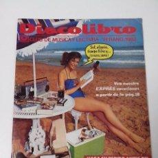 Revistas de música: DISCOLIBRO REVISTA CATALOGO VERANO 1982. Lote 261293870