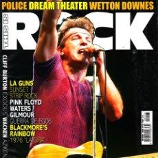 Revistas de música: REVISTA THIS IS ROCK NUMERO 28 BRUCE SPRINGSTEEN. Lote 261298810