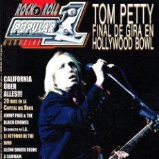 Revistas de música: REVISTA POPULAR 1 NUMERO 316 TOM PETTY, CALIFORNIA ÜBER ALLES. Lote 261636670