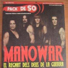 Revistas de música: REVISTA PACK DE SO Nº83 MANOWAR LLUIS LLACH. Lote 274659703