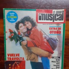 Riviste di musica: REVISTA EL GRAN MUSICAL. N°236. OCTUBRE 1983. SIN EL POSTER. BUEN ESTADO.. Lote 275924253