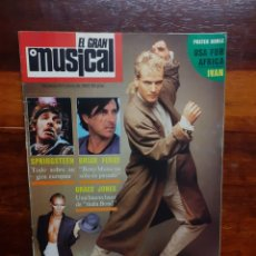 Magazines de musique: REVISTA EL GRAN MUSICAL. N°257. JULIO 1985. SIN EL POSTER. BUEN ESTADO.. Lote 275924838