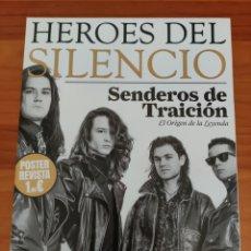 Riviste di musica: REVISTA- PÓSTER HÉROES DEL SILENCIO. SENDEROS DE TRAICIÓN. Lote 276945308