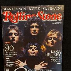 Revistas de música: ROLLING STONE / 178 / AGOSTO 2014 / QUEEN GLORIA Y TRAGEDIA / INTERESANTES ARTÍCULOS.. Lote 288173753