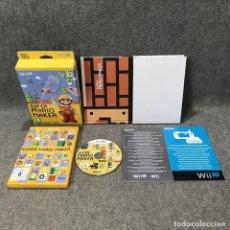Nintendo Wii U: SUPER MARIO MAKER NINTENDO WII U. Lote 120226380