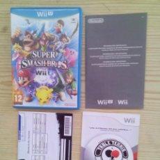 Nintendo Wii U: NINTENDO WII U SUPER SMASH BROS FOR WII U - CAJA SIN INSTRUCCIONES - SIN JUEGO. Lote 130999208