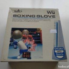 Nintendo Wii U: JJ- BOXING GLOVE PARA NINTENDO WII U NUEVO PROCEDENTE DE JUGUETERIA. Lote 170281992