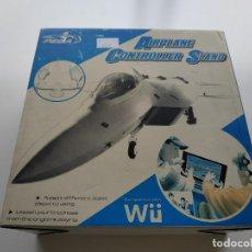 Nintendo Wii U: JJ- AIRPLANE CONTROLLER STAND NUEVO PROCEDENTE DE JUGUETERIA. Lote 170283036