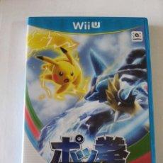Nintendo Wii U: POKKEN TOURNAMENT PARA WII U ( POKÉMON). Lote 193993302