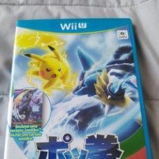 Nintendo Wii U: POKKEN TOURNAMENT WII U. Lote 205308415