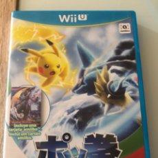 Nintendo Wii U: POKKEN TOURNAMENT WIIU WII U. Lote 242944205