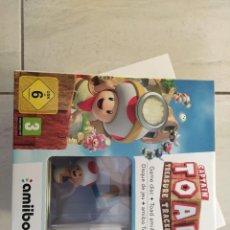 Nintendo Wii U: CAPTAIN CAPITAN TOAD NINTENDO WII-U WIIU + AMIIBO PAL-EUROPE COMPLETO. Lote 247140155