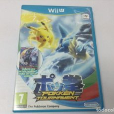 Nintendo Wii U: POKKEN TOURNAMENT. Lote 257293565