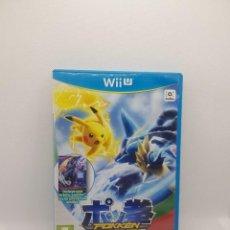 Nintendo Wii U: POKKEN TOURNAMENT NINTENDO WII U PAL ESPAÑA. Lote 273279393