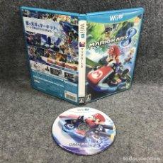 Nintendo Wii U: MARIO KART 8 JAP NINTENDO WII U. Lote 293247748