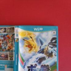 Nintendo Wii U: POKKEN TOURNAMENT WIIU. Lote 295814753