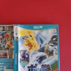 Nintendo Wii U: POKKEN TOURNAMENT WIIU. Lote 295814898