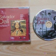 Nuevo: SALVADOR DALÍ PROGRAMA PC EDICIÓN ESPAÑOLA. Lote 41302589