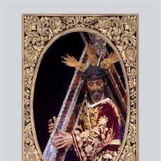 Nuevo: AZULEJO 20X30 DE NUESTRO PADRE JESÚS NAZARENO DE LA COFRADÍA DEL SILENCIO DE SEVILLA. Lote 49586337
